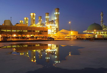 Al Taweelah Power Company Centrala