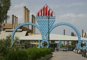 Rafinaria Abadan